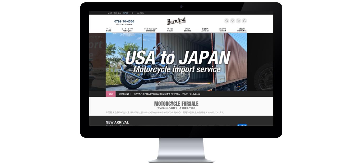 新サイトhttps://barnfind.jp